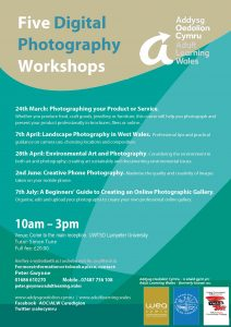 Digital Photography Workshop: A Beginners' Guide to Creating an Online Photographic Gallery @ Lampeter Campus | Wales | United Kingdom
